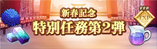 Banner ev 030