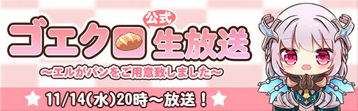 Banner news 002