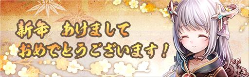 Banner news 009