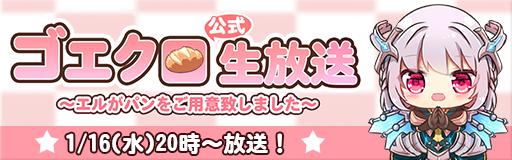 Banner news 010