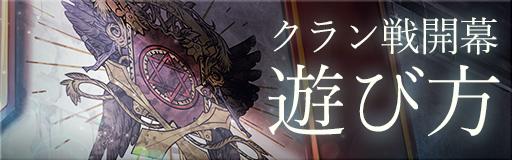 Banner news 014