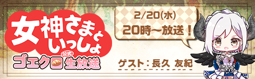 Banner news 016