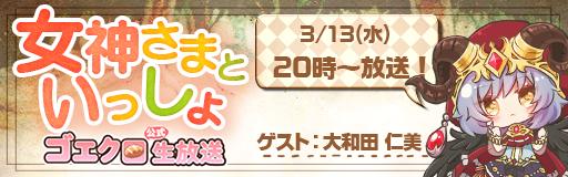 Banner news 020