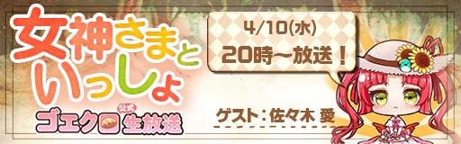 Banner news 025