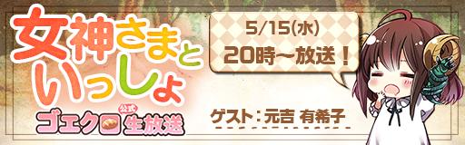 Banner news 028
