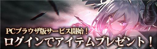 Banner news 031