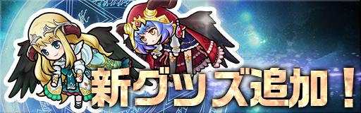 Banner news 042