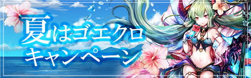 Banner news 048