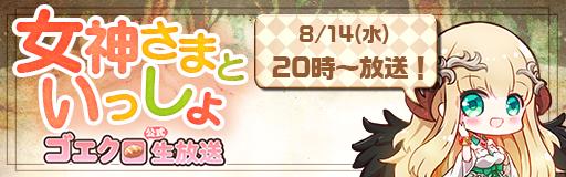 Banner news 055