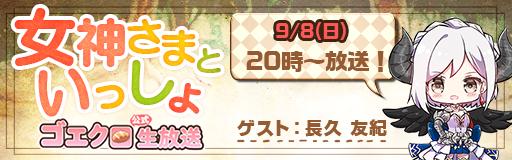 Banner news 060
