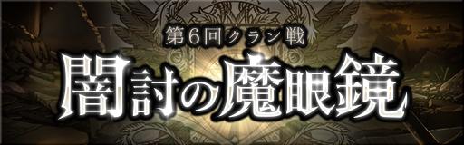 Banner news 064