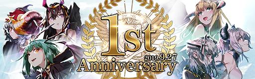 Banner news 066