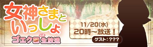 Banner news 074