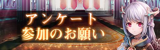 Banner news 111