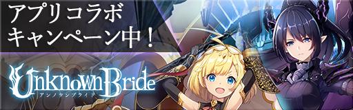 Banner news 118