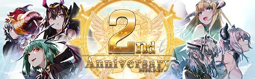 Banner news 130