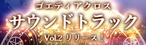 Banner news 133hhssuuee