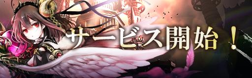 Banner ev 001