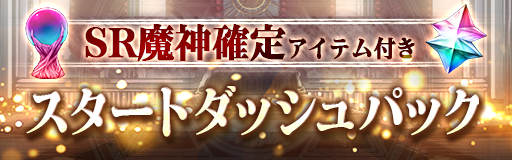 Banner sale 001